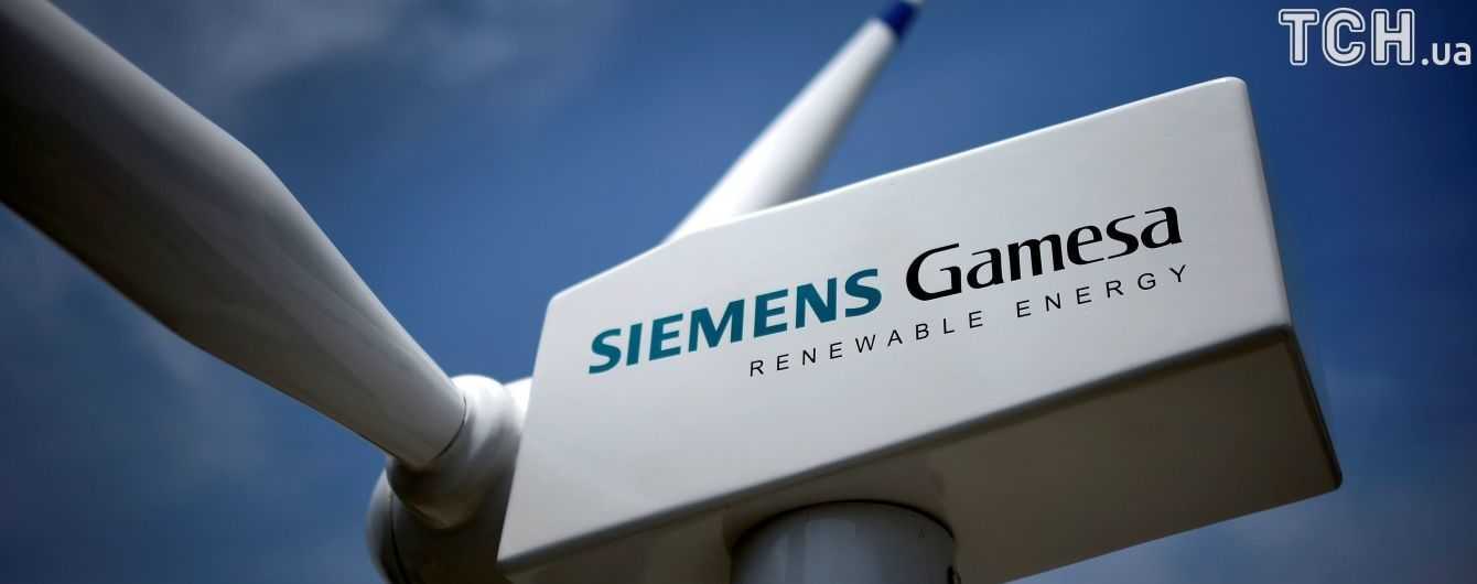 Reuters назвало російську фірму, яку найняли для встановлення в окупованому Криму турбін Siemens