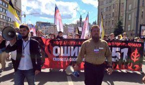 """""""Росія без Путіна, Інтернет без буржуїв"""": з'явилися перші фото з маршу про свободу слова в Москві"""