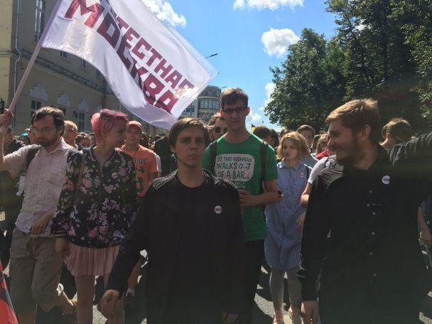 УМоскві акція протесту проти «Роскомнадзору»: учасники вимагають свободи в інтернеті