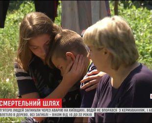 Смертельное ДТП: под Киевом молодежь въехала в дерево, возвращаясь с дискотеки