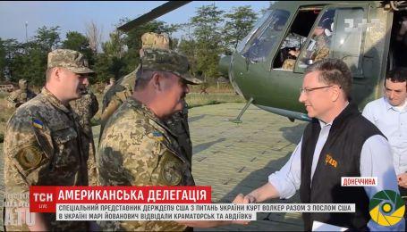 Дипломаты США побывали на передовой и увидели разрушения в Авдеевке