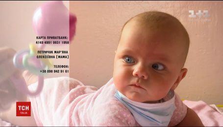 Мама 5-місячної Марини просить допомоги у боротьбі з рідкісною хворобою доньки