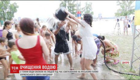 В армянский праздник Вардавар в Днепре на людей вылили две тонны воды