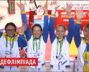 Украинские дефлимпийцы завоевали 29 медалей и второе место в командном зачете на играх в Самсуне