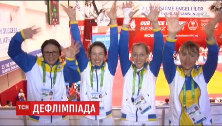 Українські дефлімпійці вибороли 29 медалей та друге місце в командному заліку на іграх у Самсуні