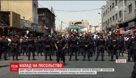 Невідомі обстріляли посольство Ізраїлю в Йорданії