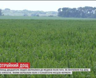 В Житомирской области прошел ядовитый дождь