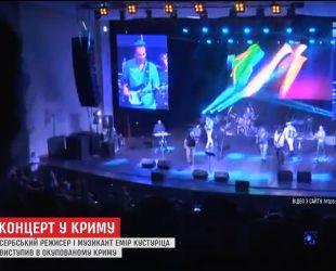 В оккупированном Крыму дал концерт сербский режиссер и музыкант Эмир Кустурица