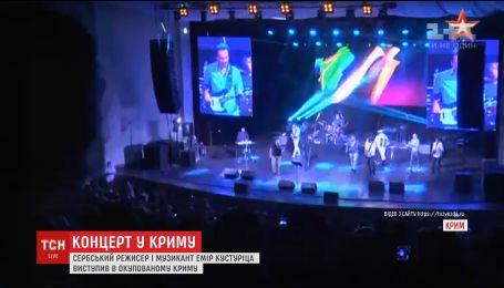 В окупованому Криму дав концерт сербський режисер і музикант Емір Кустуріца