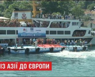 Более двух тысяч человек переплыли Босфор