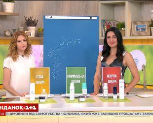 Косметолог Наталя Бабцова розповіла, як доглядати за шкірою влітку