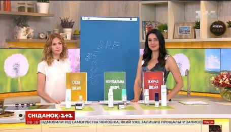 Косметолог Наталья Бабцова рассказала, как ухаживать за кожей летом
