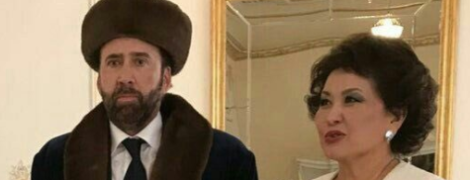 Ніколас Кейдж у казахському костюмі та жарти про партію Савченко. Тренди Мережі