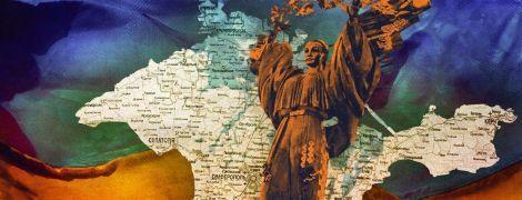 """Крим: """"важкий тягар"""" чи індикатор перспектив для України?"""