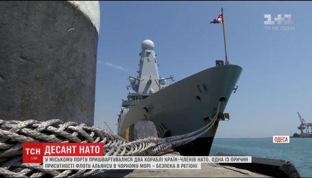 Две военных корабли НАТО пришвартовались на морском вокзале Одессы