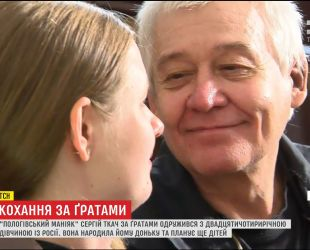 """""""Пологовский маньяк"""" за решеткой нашел любовь и стал отцом"""