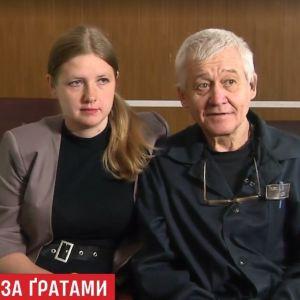 Росіянка закохалася в українського маніяка-душогуба 40 людей і народила від нього дитину