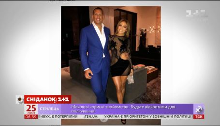 Дженніфер Лопес та її коханий Алекс Родрігес святкують іменини