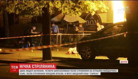 Під час нічної стрілянини у Дніпрі загинули ветерани АТО