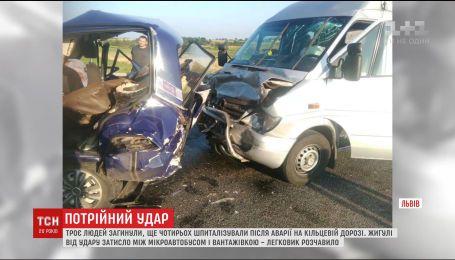 Біля Львові сталося жахливе ДТП, є загиблі