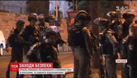 Израиль убирает с Храмовой горы металлоискатели, которые стали причиной столкновений с мусульманами