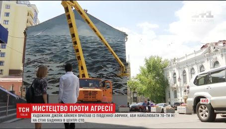 На киевской высотке появился впечатляющий мурал моря