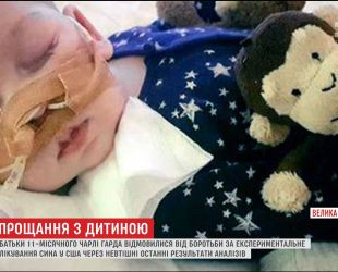 Родители тяжелобольного малыша Чарли отозвали в суде свой иск о лечении в Америке