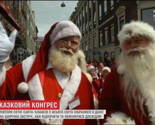 Сказочный конгресс: полторы сотни Санта-Клаусов со всего мира съехались в Данию