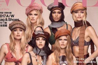 В вязаных бюстгальтерах и беретах: Даутцен Крус, Джоан Смоллс и другие супермодели на обложке Vogue