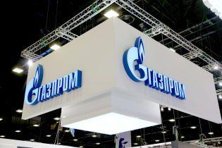 """""""Газпром"""" оголосив про розірвання всіх контрактів з Україною"""