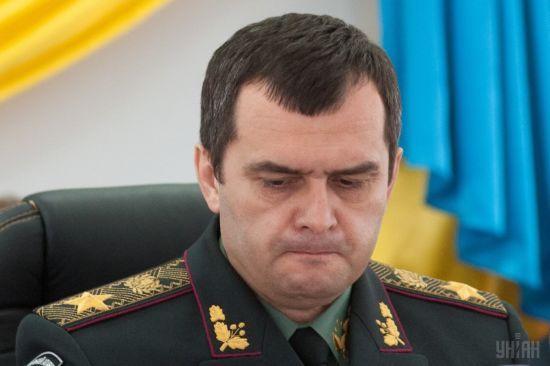 Суд дав дозвіл на спецрозслідування щодо екс-міністра Захарченка