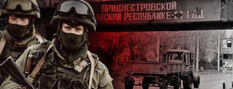 Придністров'я – хороший урок для України