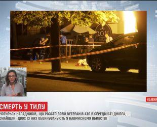 В полиции заявили, что замеченые во время стрельбы в Днепре мужчины могут быть только свидетелями