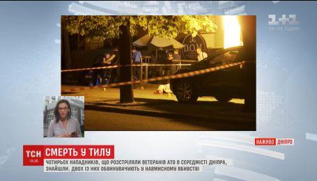 В поліції заявили, що помічені під час стрілянини в Дніпрі чоловіки можуть бути лише свідками