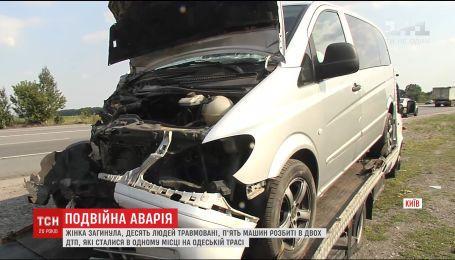 На Одесской трассе произошло двойное ДТП, одна женщина погибла