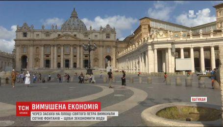 Через рекордне бездощів'я у Ватикані вперше вимкнули фонтани