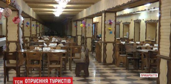 Лікарі назвали причину масового отруєння поляків, німців і українців у Карпатах