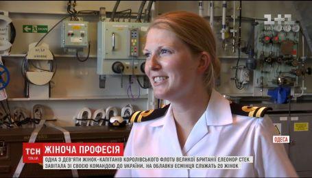 Женщины-военные британского корабля Dunkan о жизни на корабле и работу с мужчинами