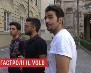 """Всемирно известная группа """"IL Volo"""" выступит в Украине"""