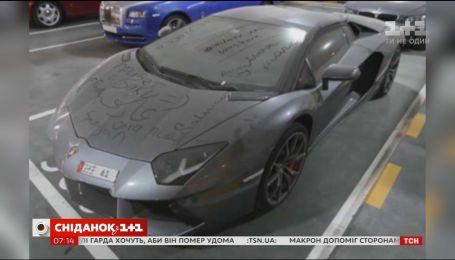 В ОАЕ за брудне авто каратимуть великим штрафом