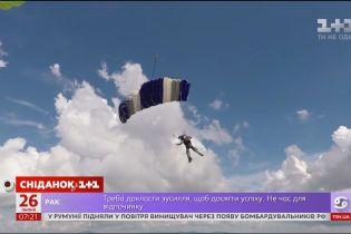 26 липня відзначають День парашутиста