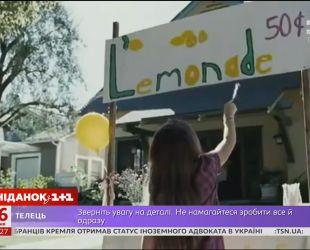 У Лондоні поліцейські налякали дівчинку, яка продавала домашній лимонад