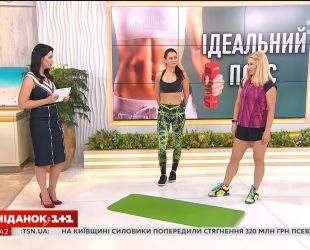Як дівчатам накачати підтягнутий живіт – фітнес-тренер Ксенія Литвинова