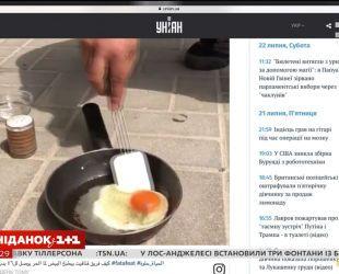 У Дубаї чоловік показав, як готувати яєчню на асфальті без вогню