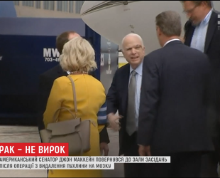 Сенат США зустрів оплесками Джона Маккейна, який прийшов на роботу після операції