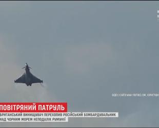 Британский истребитель перехватил российский бомбардировщик над Черным морем