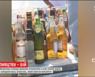 В Кыргызстане крестьяне проголосовали за то, чтобы установить у себя сухой закон