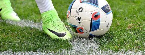 Зміни у футбольних правилах: командам УПЛ розповіли, як тепер будуть судити арбітри