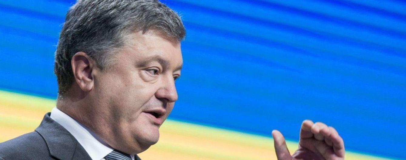 Порошенко утвердил запрет пропаганды георгиевской ленты