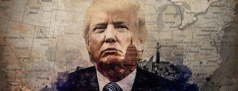 Шесть месяцев Трампа
